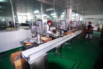 皇冠蛋糕工厂设备2