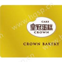 可以在任何皇冠蛋糕门店进行消费 皇冠蛋糕团购 固定面额卡