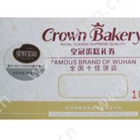武汉皇冠蛋糕团购 皇冠蛋糕礼券