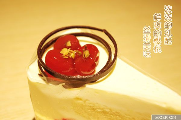 樱桃乳酪蛋糕产品细节图