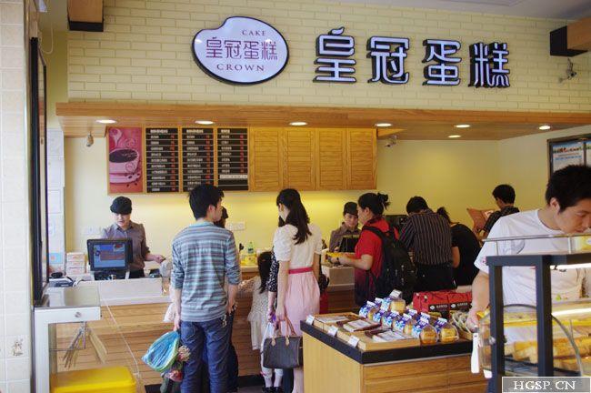 沙湖店将于2012年5月1日重新开业