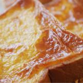 黄金乳酪—皇冠蛋糕5月新品面包上市!