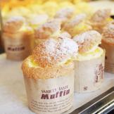 奶霜蛋糕—皇冠蛋糕5月新品蛋糕上市!