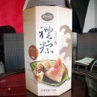 2012端午礼粽-诚礼