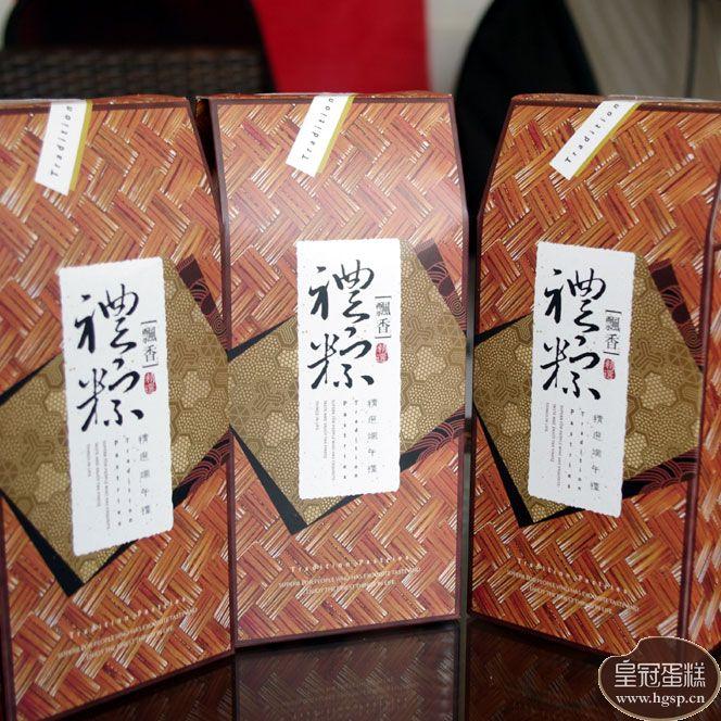 皇冠蛋糕端午系列产品—飘香配图