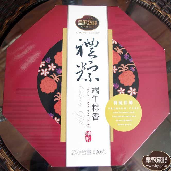 皇冠蛋糕端午系列产品—端午粽香配图