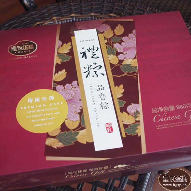 皇冠蛋糕端午系列产品—品香粽配图