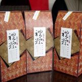 2012端午礼粽-飘香