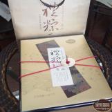 2012端午礼粽-尊品