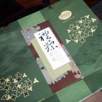 2012端午礼粽-华礼