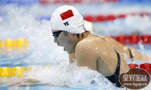 叶诗文破纪录夺200米混冠军 摘个人奥运第2金