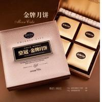 皇冠中秋月饼礼盒系列