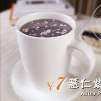 新品上市 — 薏米紫米米浆、燕麦纯米浆